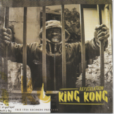 King Kong - Repatriation (Irie Ites) CD